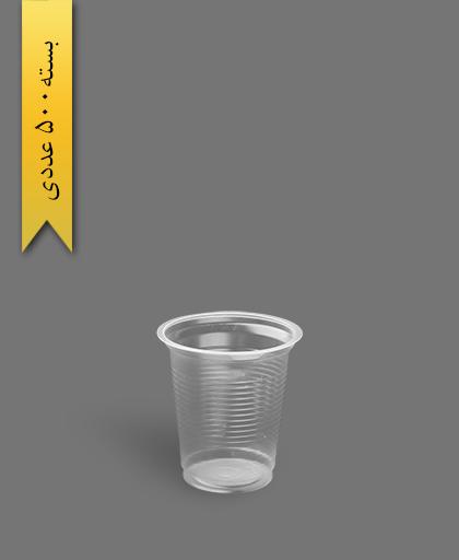 لیوان 200 شفاف - ظروف یکبار مصرف تمیزی