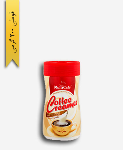 قهوه کریمر - مولتی کافه