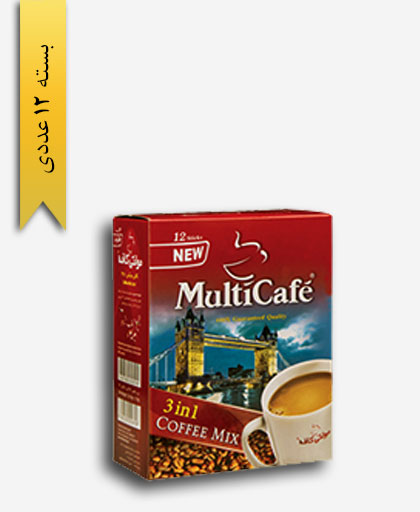 کافی میکس 1×3 - مولتی کافه