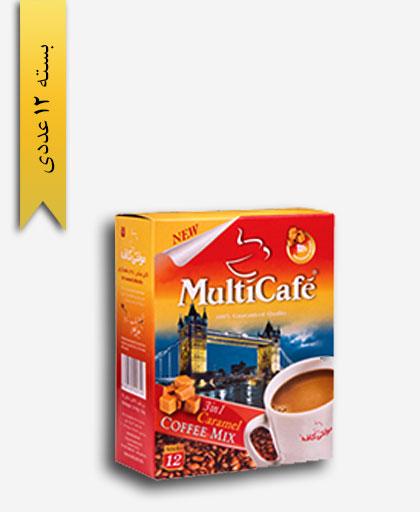 کافی میکس 3در1 با طعم کارامل - مولتی کافه