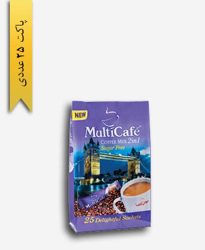 کافی میکس 2در1 - مولتی کافه