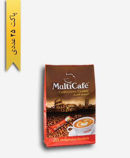 کاپوچینو کلاسیک - مولتی کافه
