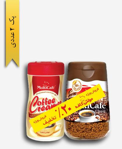 قهوه فوری کلاسیک با کریمر - مولتی کافه