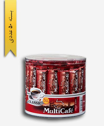 قهوه فوری کلاسیک شاسه 2 گرمی - مولتی کافه