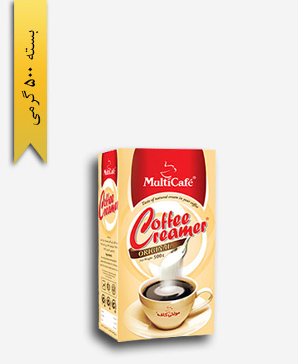 کافی کریمر 500 گرمی - مولتی کافه