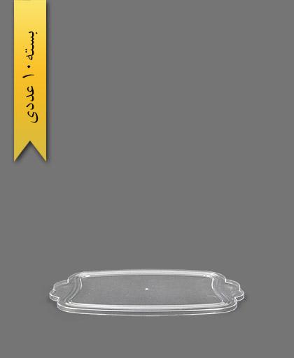درب پیرکس 5000 الگانس - ظروف یکبار مصرف کوشا