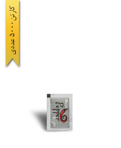 فلفل سیاه تک نفره - محصولات یکبار مصرف فتاح