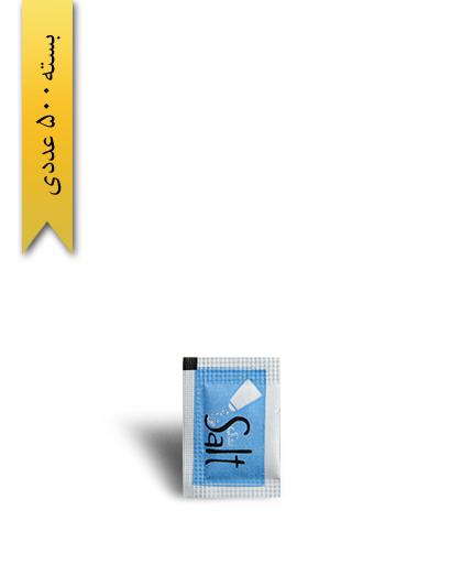 نمک 5000 عددی تکنفره - محصولات یکبار مصرف فتاح