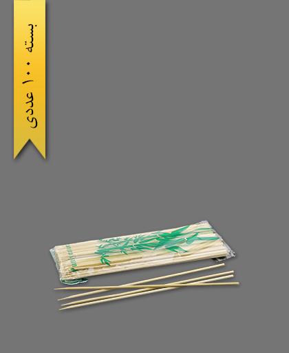 سیخ جوجه چوبی 30 سانت - محصولات یکبار مصرف