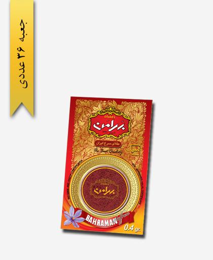 زعفران سر گل وکیوم 0/4 گرمی - بهرامن