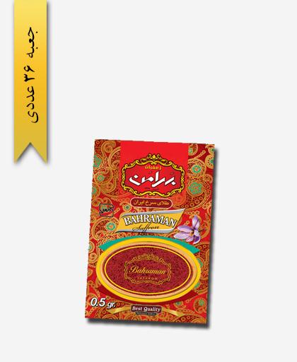 زعفران سر گل وکیوم 0/5 گرمی - بهرامن