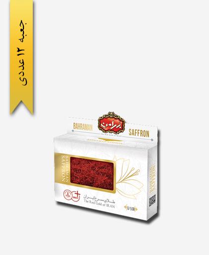 زعفران سر گل کتابی تاپ 0/5 گرمی - بهرامن