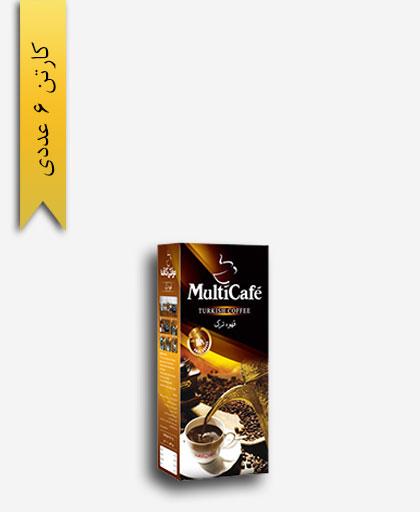 قهوه ترک 100 گرمی - مولتی کافه