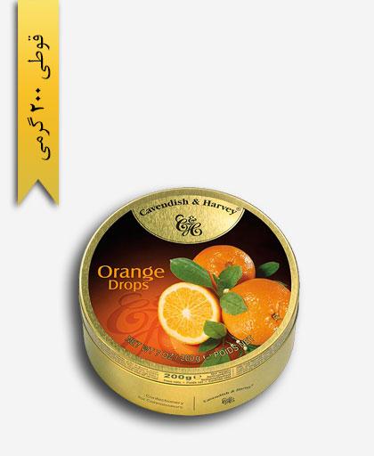 آبنبات پرتقال - کاوندیش و هاروی