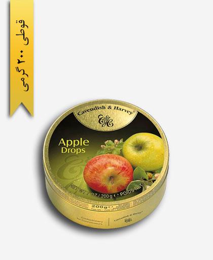 آبنبات سیب - کاوندیش و هاروی