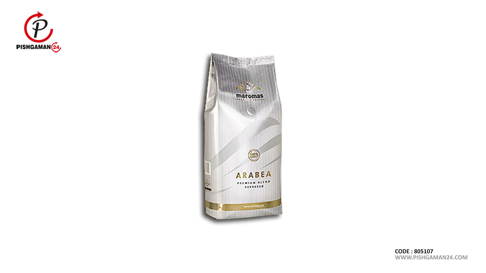قهوه اسپرسو عربیا ( دانه ) - ماروماس سوئیس
