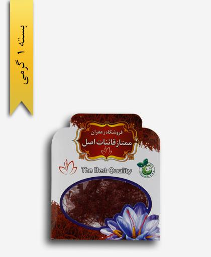 زعفران سر گل 1 گرمی پاکتی - زعفران ممتاز قائنات