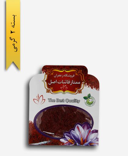 زعفران سر گل 2 گرمی پاکتی - زعفران ممتاز قائنات
