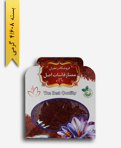 زعفران سرگل 1مثقالی پاکتی - زعفران ممتاز قائنات