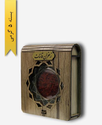 زعفران 5 گرمی خاتم چوبی - زعفران ممتاز قائنات