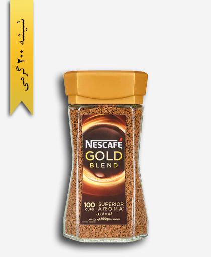 نسکافه 200 گرمی GOLD BLEND - نستله