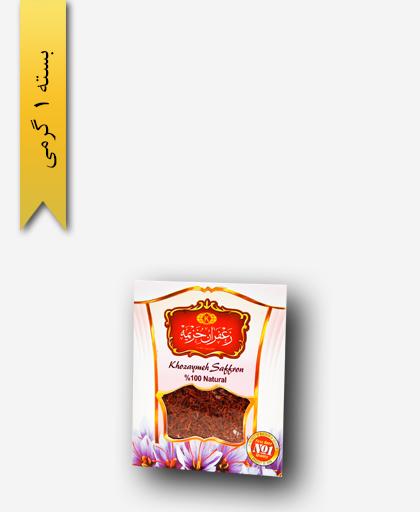 زعفران سر گل 1 گرمی پاکتی - زعفران خزیمه