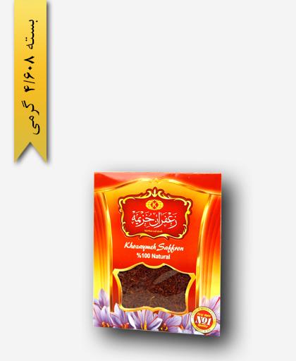 زعفران سر گل 1 مثقالی پاکتی - زعفران خزیمه