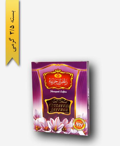 زعفران سر گل 3/5 گرمی قوطی - زعفران خزیمه