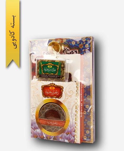 پک هدیه - زعفران خزیمه