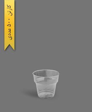 لیوان آرین 180cc شفاف - ظروف یکبار مصرف طب پلاستیک