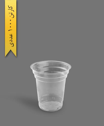 لیوان آیس پک 400 شفاف - ظروف یکبار مصرف آذران ورق