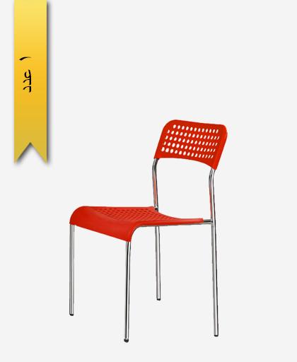 صندلی تینا - آذران تحریرات