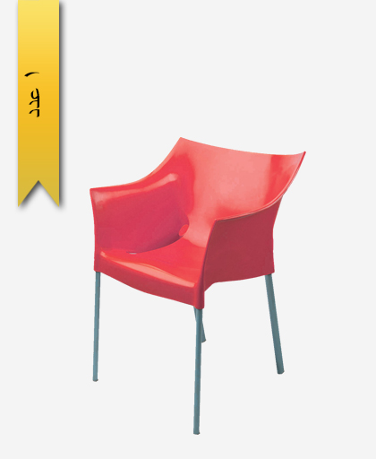 صندلی کاملیا - آذران تحریرات