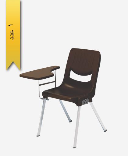 صندلی محصلی باتیس با بازوی تاشو - آذران تحریرات