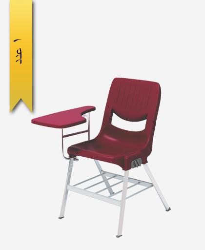 صندلی محصلی باتیس با بازوی تاشو و جاکتابی - آذران تحریرات