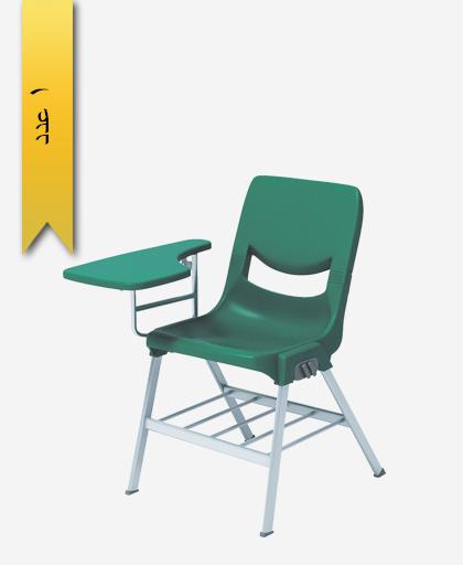 صندلی محصلی سهند با جا کتابی و بازوی تاشو - آذران تحریرات
