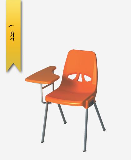 صندلی محصلی رزا با بازوی تاشو - آذران تحریرات
