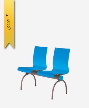 صندلی نیمکتی دو نفره پاسارگاد - آذران تحریرات