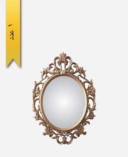 آینه دکوراتیو - آذران تحریرات