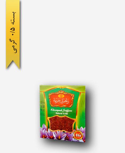 زعفران سر گل 0/5 گرمی پاکتی - زعفران خزیمه