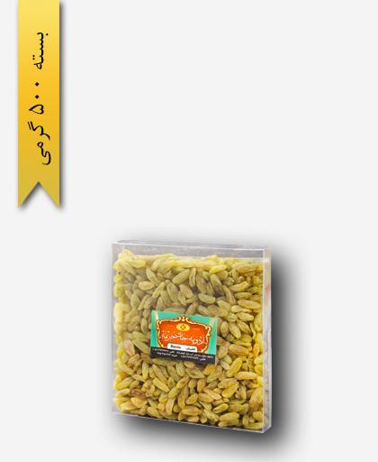 کشمش سبز 500 گرمی - زعفران خزیمه