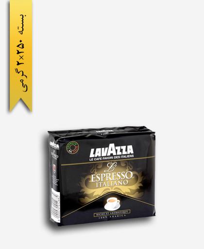 قهوه اسپرسو ایتالینو کلاسیک پودر - لاوازا