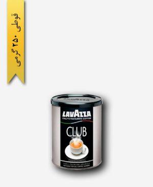 قهوه کلاب پودر - لاوازا