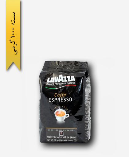 قهوه کفه اسپرسو دان - لاوازا