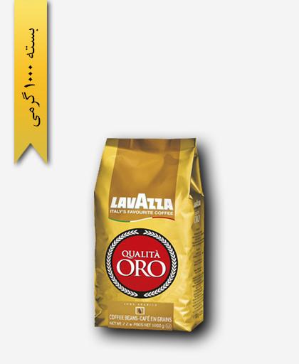 قهوه کوالیتا اورو دان - لاوازا