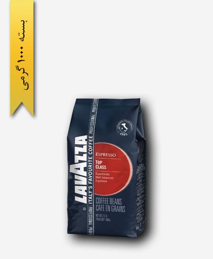 قهوه تاپ کلس دان - لاوازا