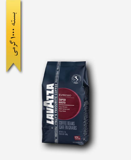 قهوه سوپر گوستو دان - لاوازا