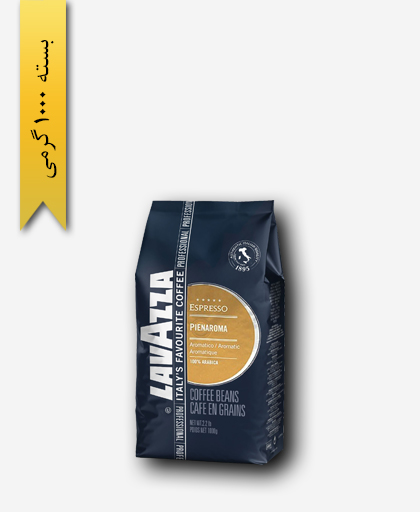 قهوه پین آروما دان - لاوازا