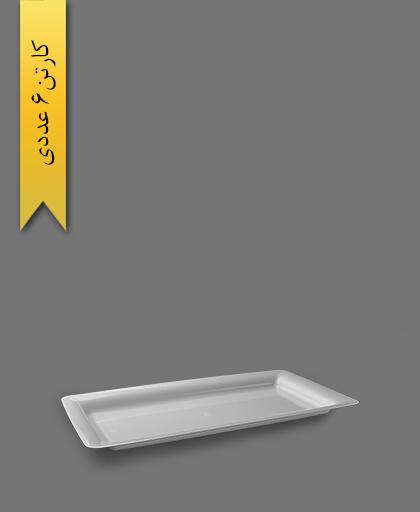 دیس دیپلمات سفید بزرگ - ظروف یکبار مصرف طب پلاستیک
