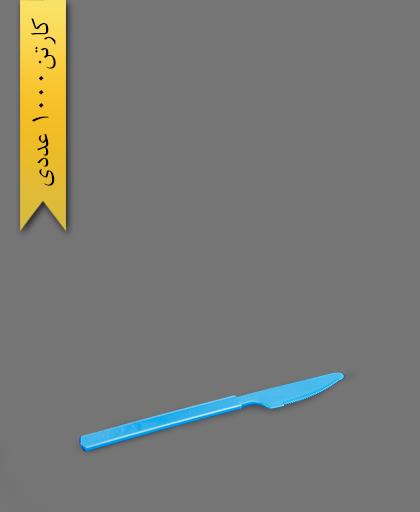 کارد VIP آبی - ظروف یکبار مصرف طب پلاستیک
